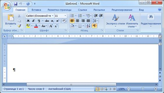 Microsoft word 2002 standard edition, microsoft office word 2003