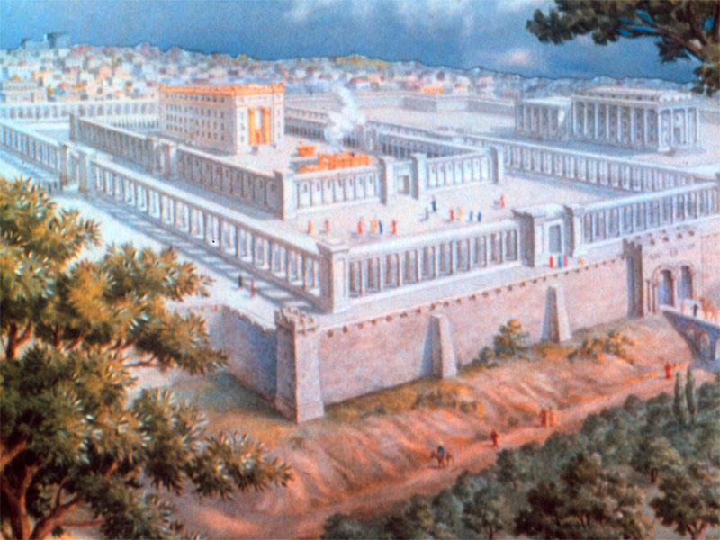 краткий обзор город давида в иерусалиме как обрезать видео