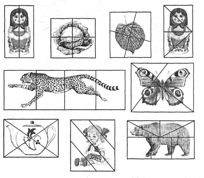 Методика разрезные картинки результаты
