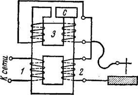 Сварочный аппарат 338