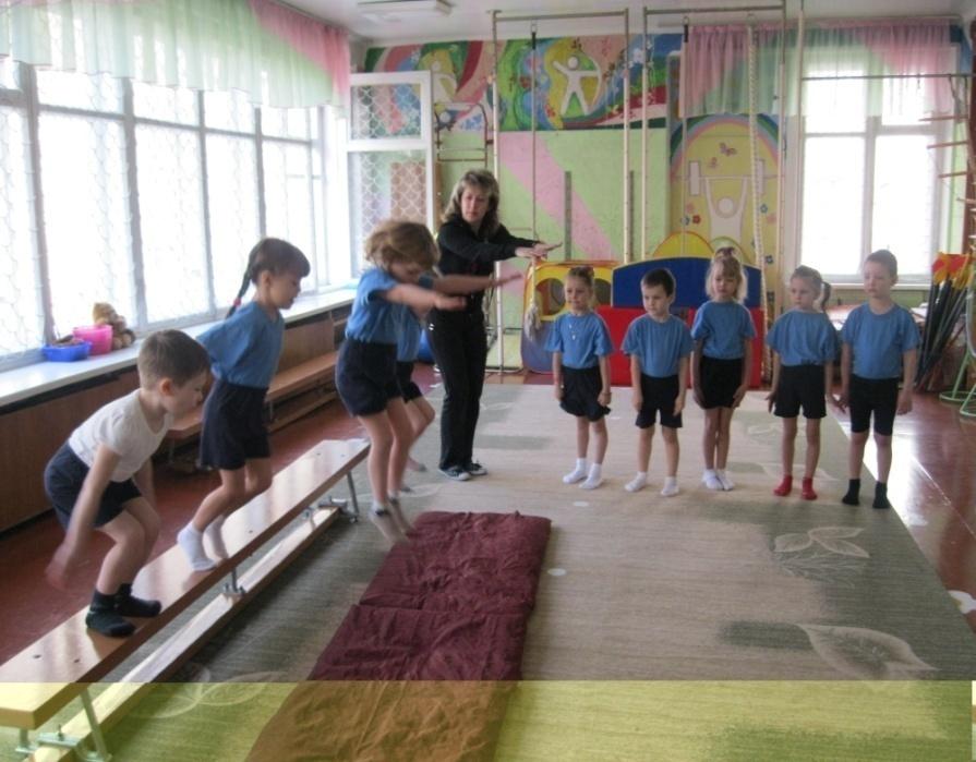 Конспект заняття з фізкультури в старший групи