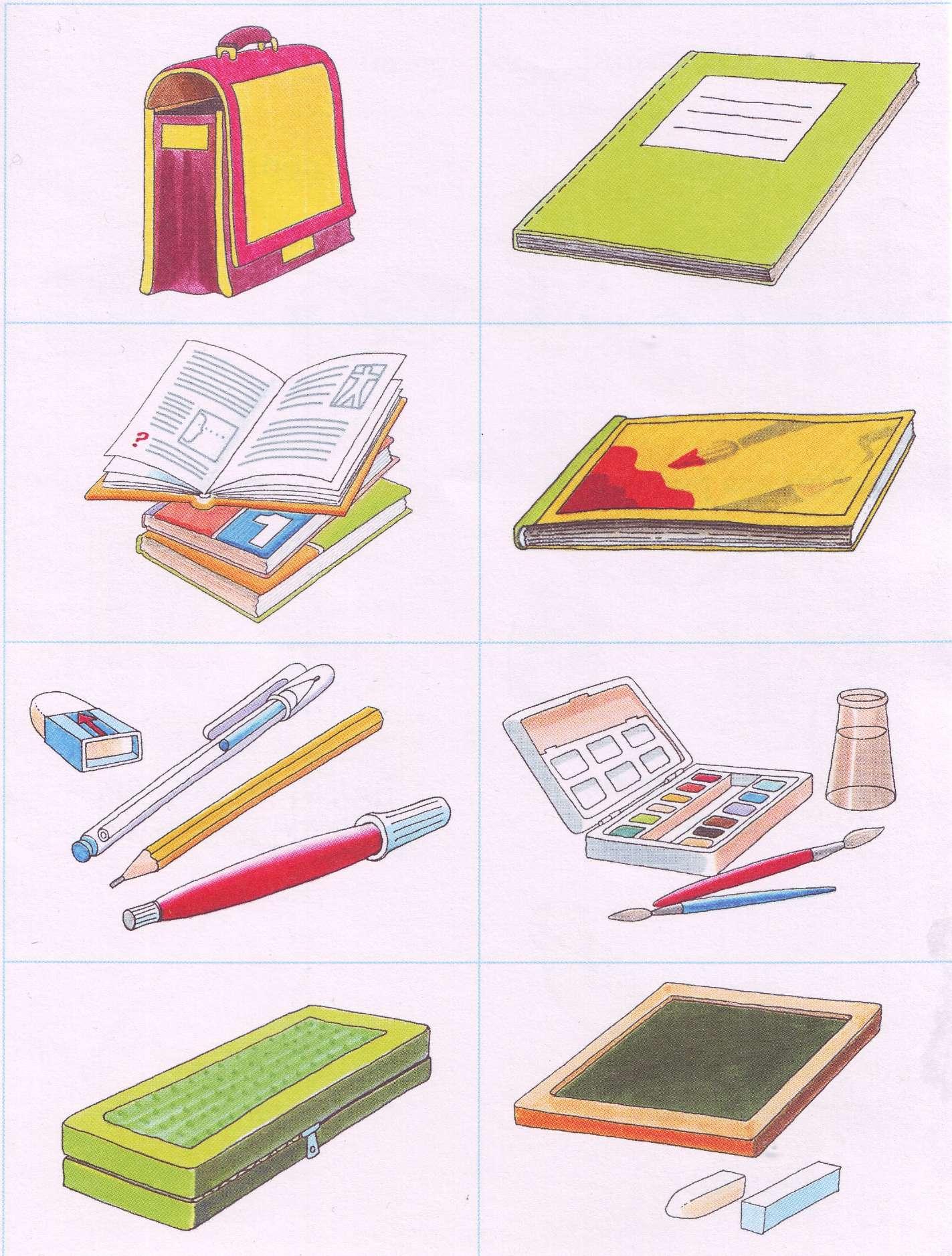картинки учебные принадлежности в школе приготовления набор