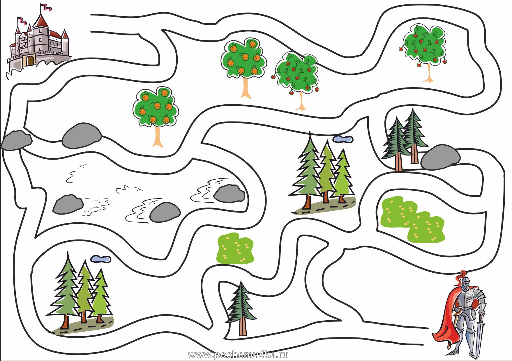 Картинки карта к школе