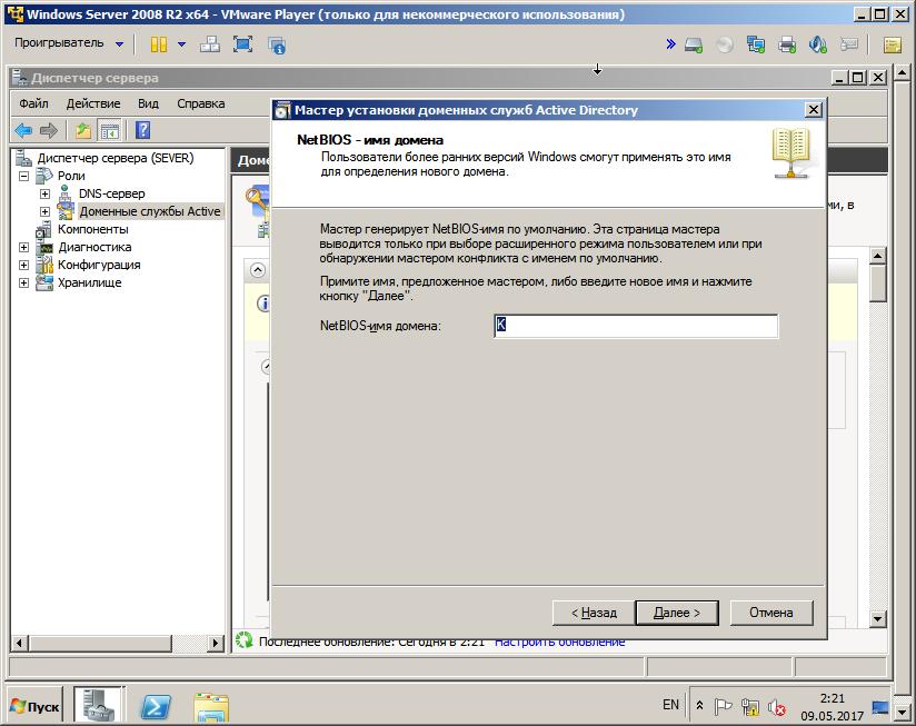 Создание сайта в server 2008 улучшаем поведенческие факторы