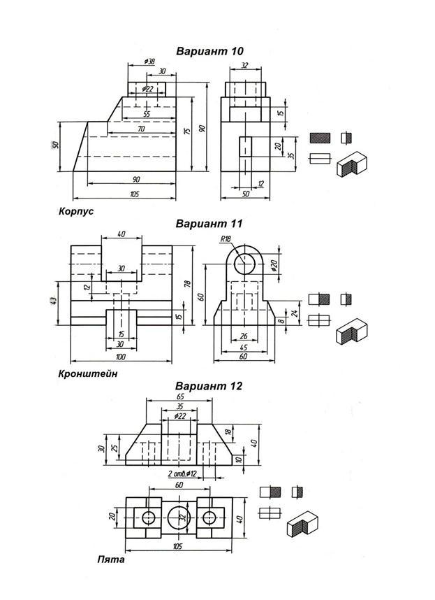 Графическая работа комплексный чертеж модели по аксонометрической проекции модели соц работы это