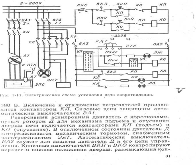 Схема печи электрической печи фото 367