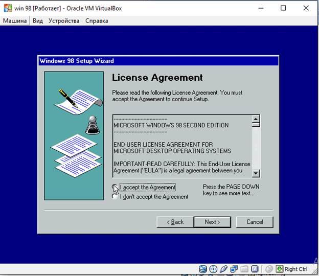 Summary -> Windows 98 Product Key - stargate-rasa info