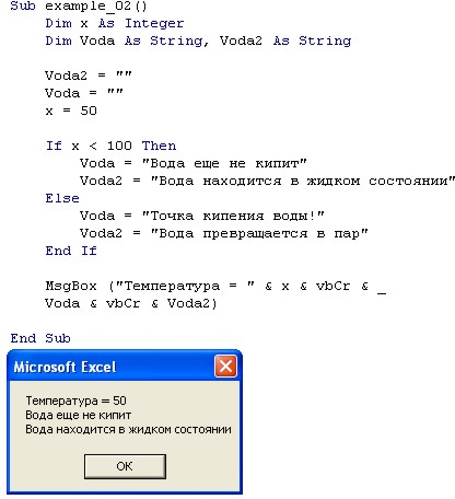 Условные логические операторы в visual basic vba vba