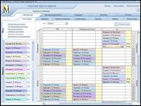 карты продолжительность рабочего дня завуча школы и учителей калининград археологической периодизации первобытной