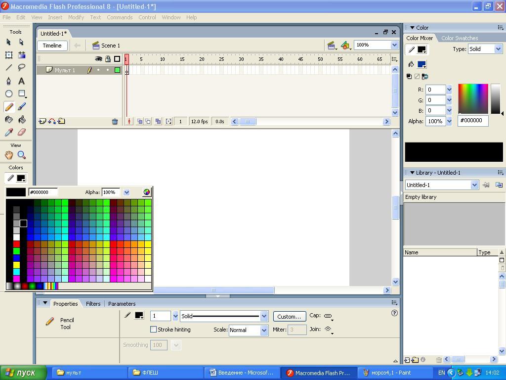 Программы для создания сайта на flash компания аэрофлот оф сайт
