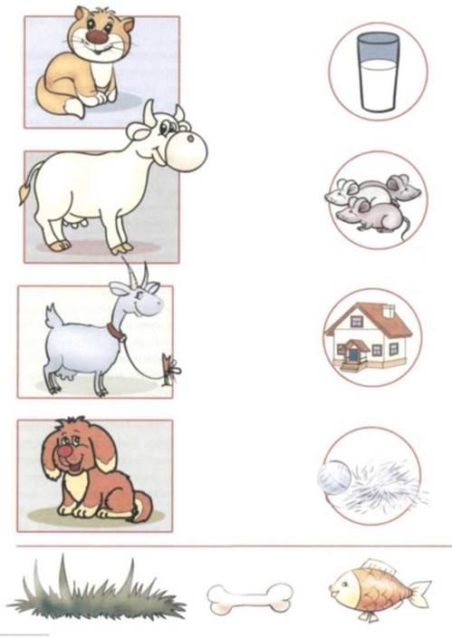 картинки задания детям по теме домашние животные два провода, динамика
