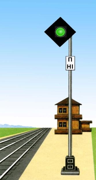 затрагивает проезд маневрового светофора с запрещающим показанием по приказу может