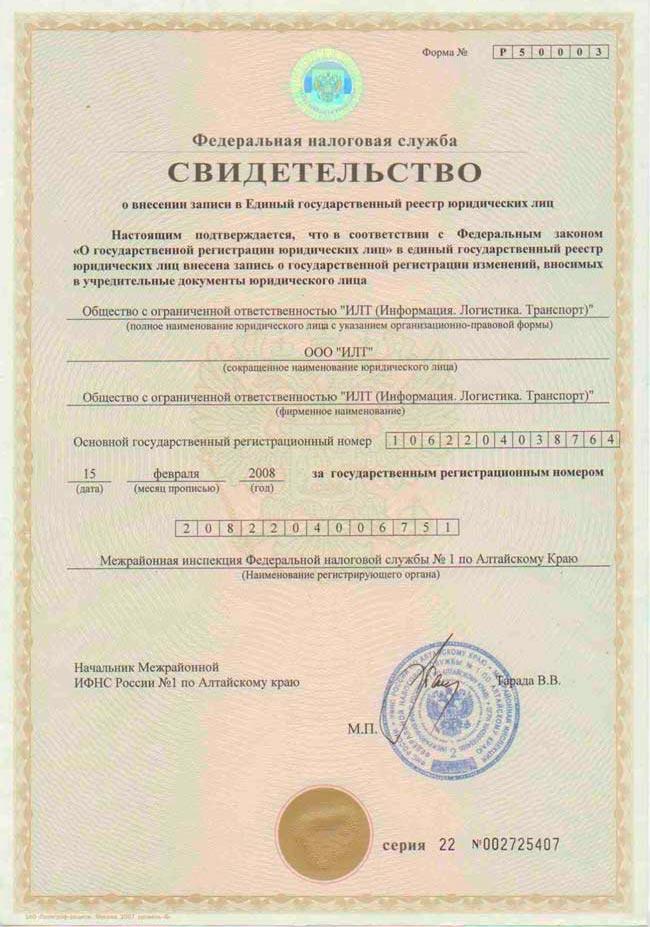 Кому нужно получать сертификат о знании русского