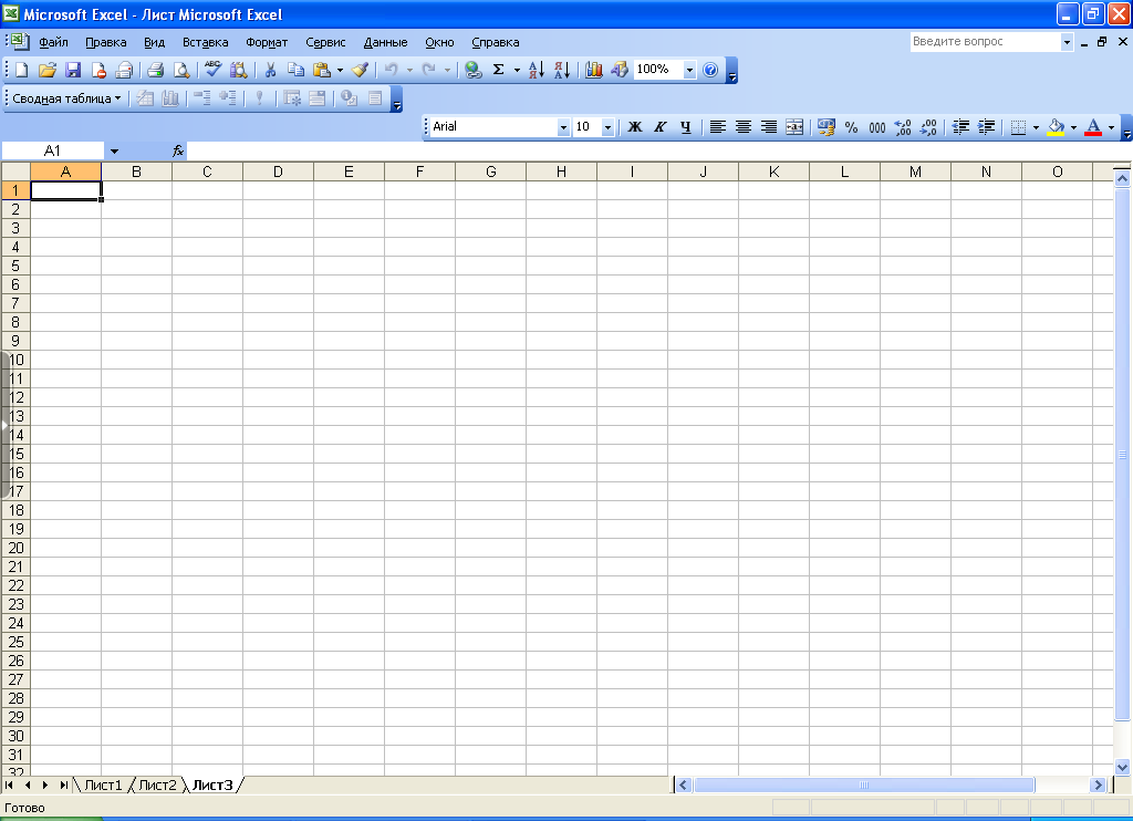 ms excel With most excel spreadsheets, you enter data manually into cells and then use formulas or other functions to analyze it or perform calculations.