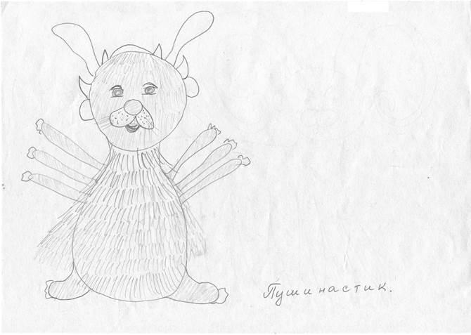 рисунки несуществующих животных фото