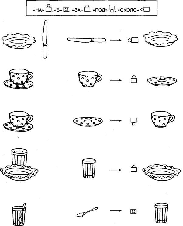 сердце картинка проведи линию от продукта к тарелке наш сайт