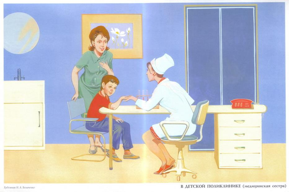 Картинки мамы и их профессии