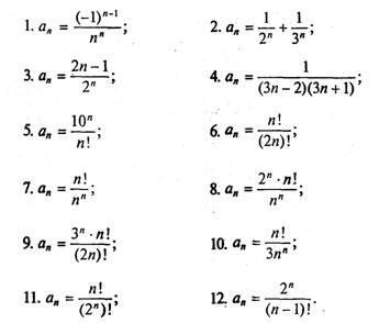 Дано натуральное число n найдите и вывести на экран все его простые делители