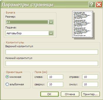 image009 - Технопортал автоваз официальный сайт