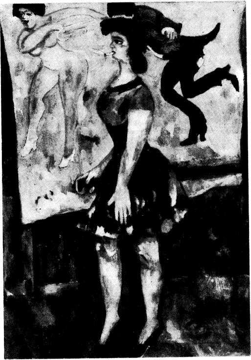 Картины графичные мифологии сексуальные