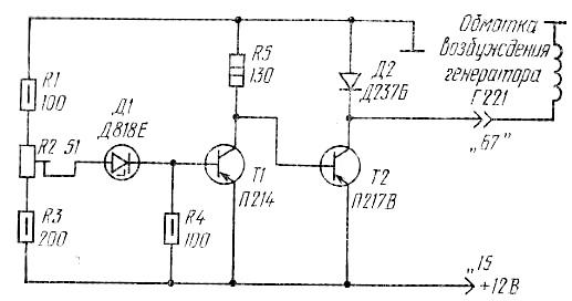 Реле регулятор генератора схема фото 69