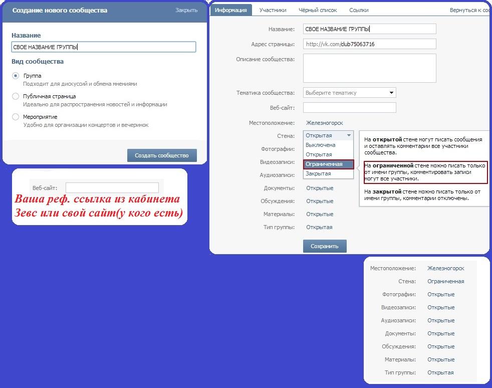 Сайты размещения реферальных ссылок строительная компания амонд официальный сайт