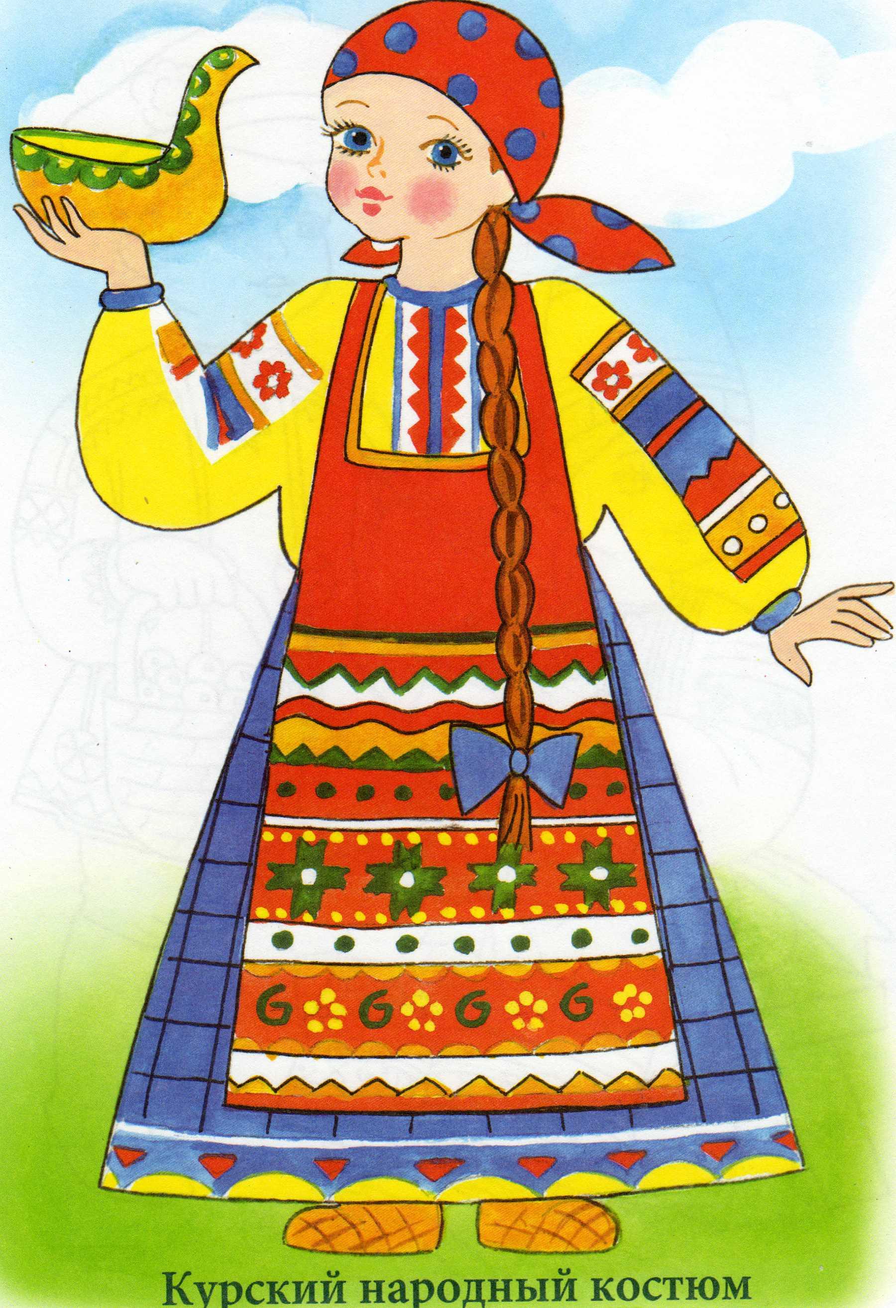 Картинки детей в народных костюмах нарисованные