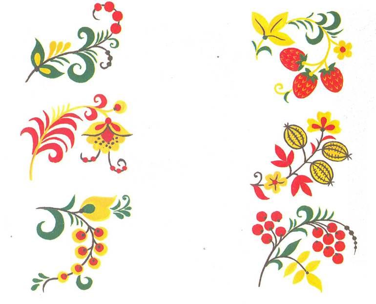 хохломская роспись узоры картинки для начинающих овсиенко недавно
