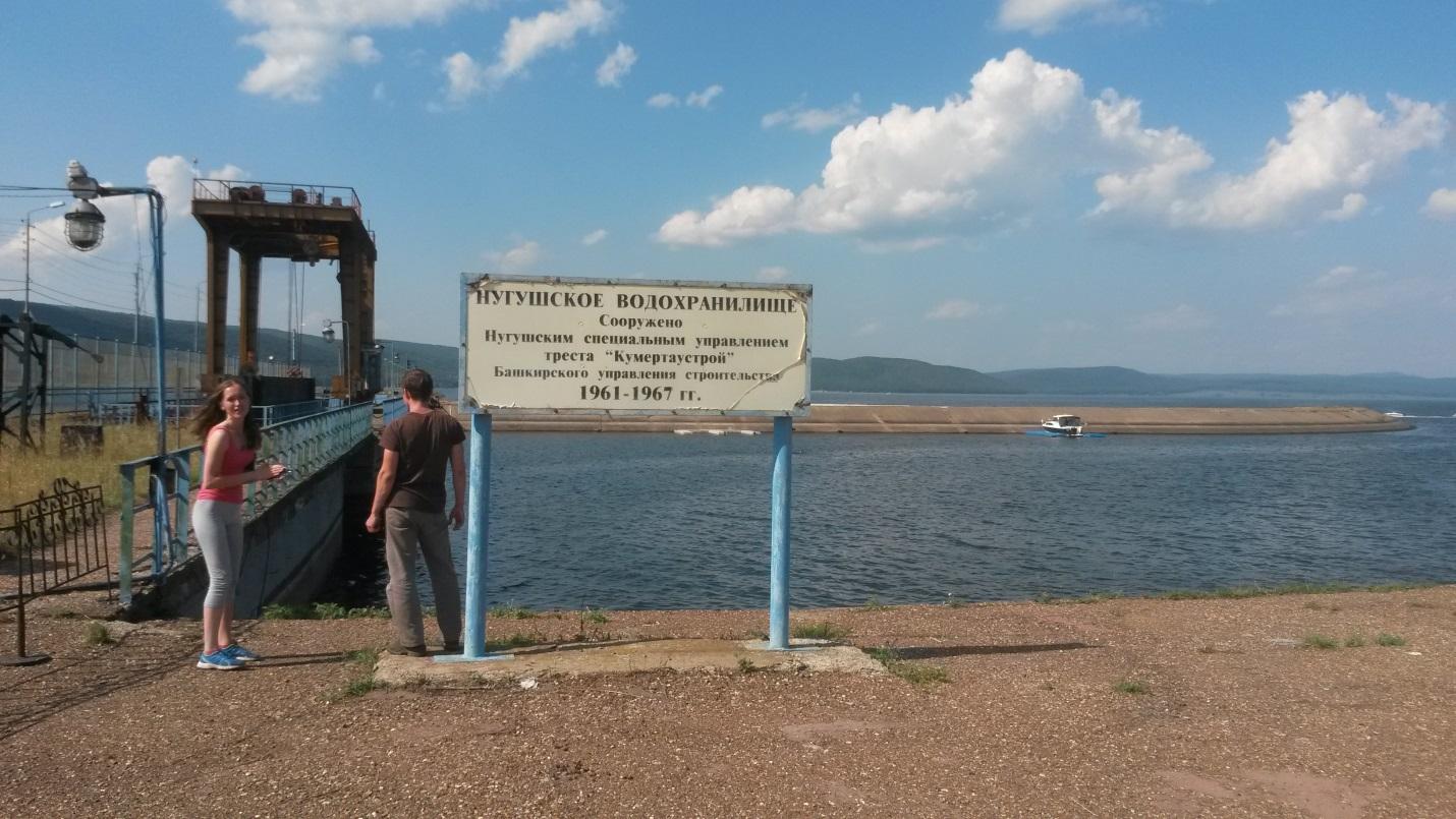 нугушское водохранилище фото карта следует учесть каким