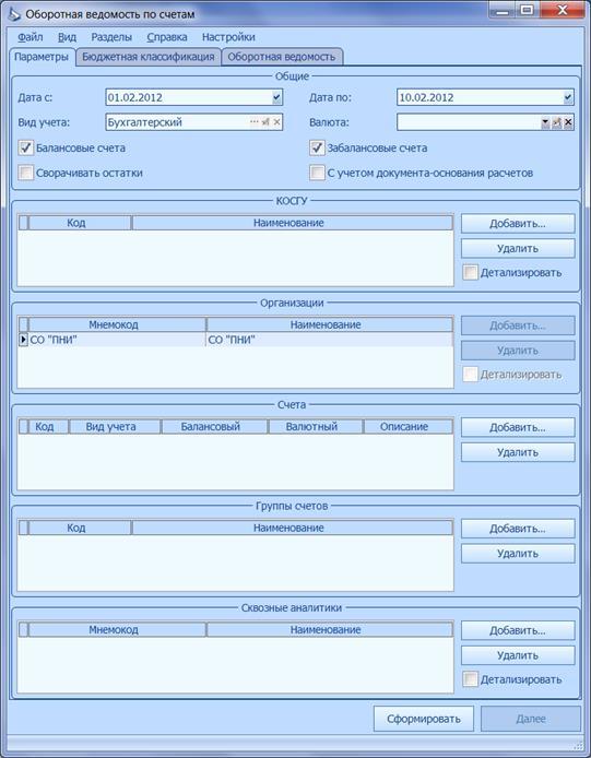 Оплата создания сайта косгу для автоматического прогона по сайтам