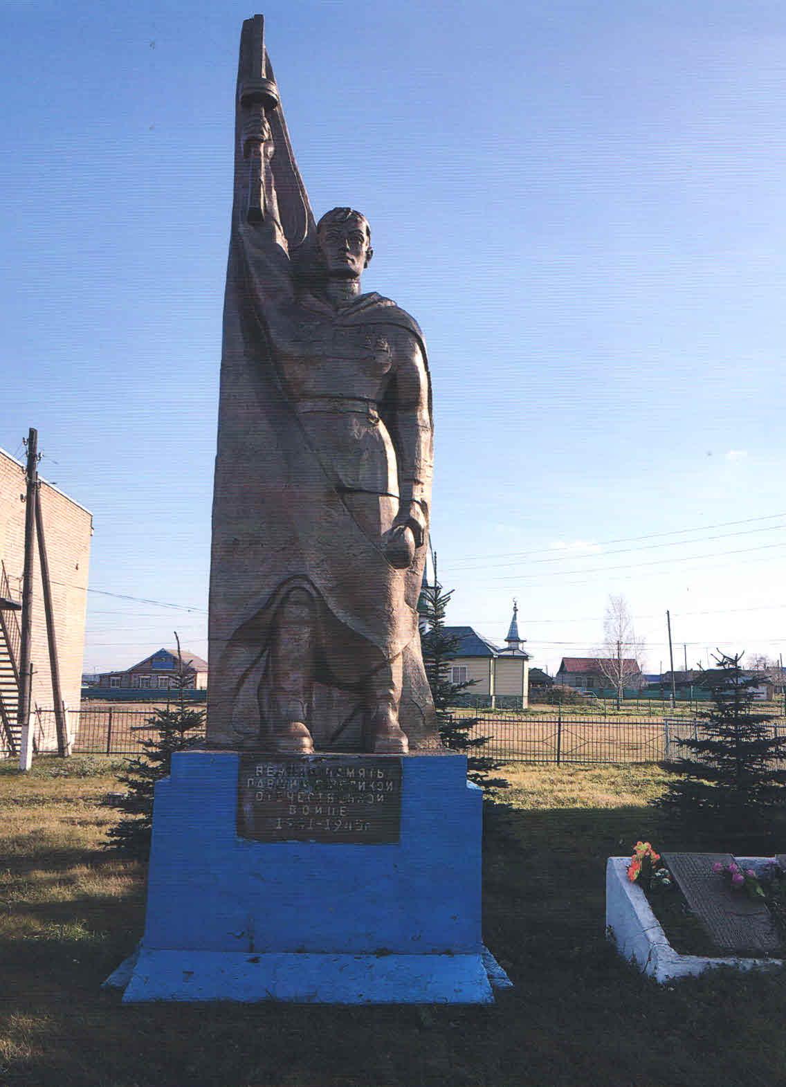 чем обшить урюпинск обелиск воинам землякам фото отдается натуральным
