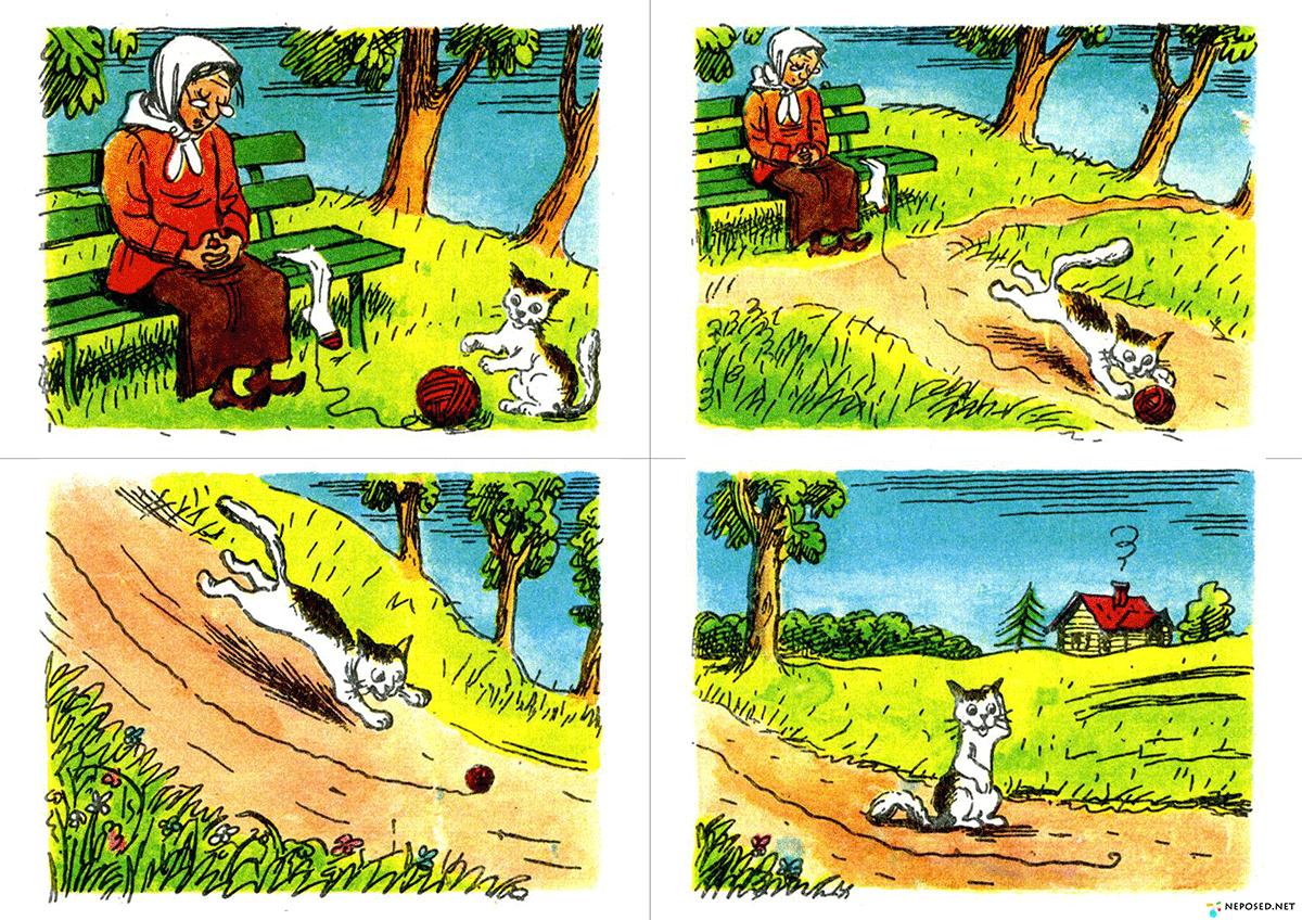 печенья предметные сюжетные картинки серии сюжетных картин для составления рассказов мёртвом море