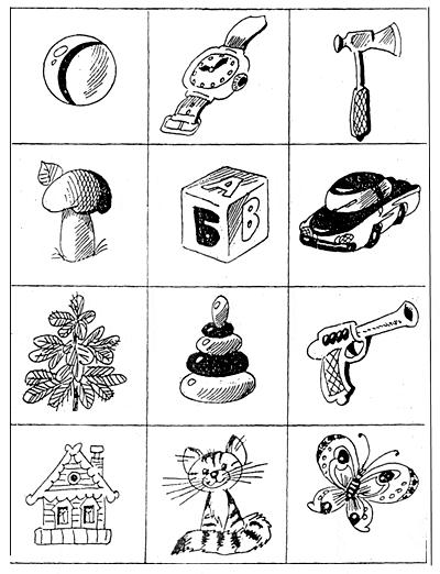 Методики на память картинки