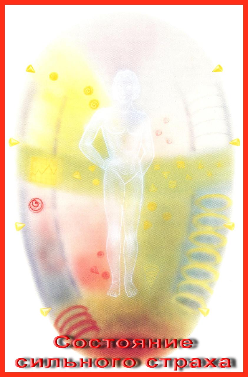 Картинка астральный паразит