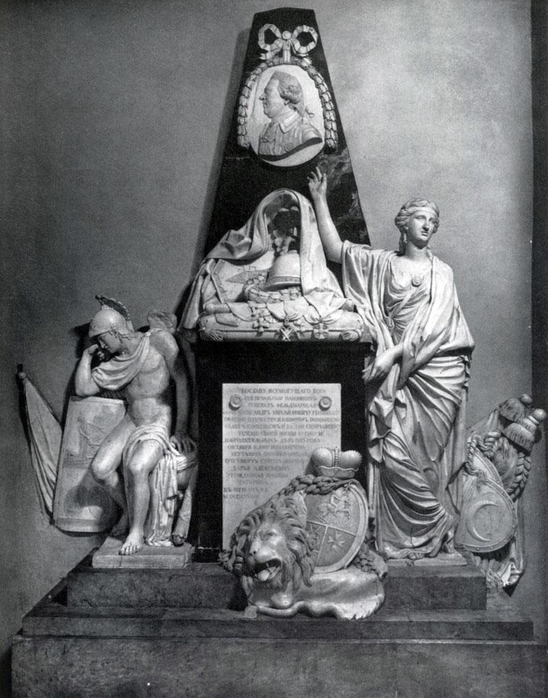 Гордеев надгробие н.голициной памятник на могилку Сальск