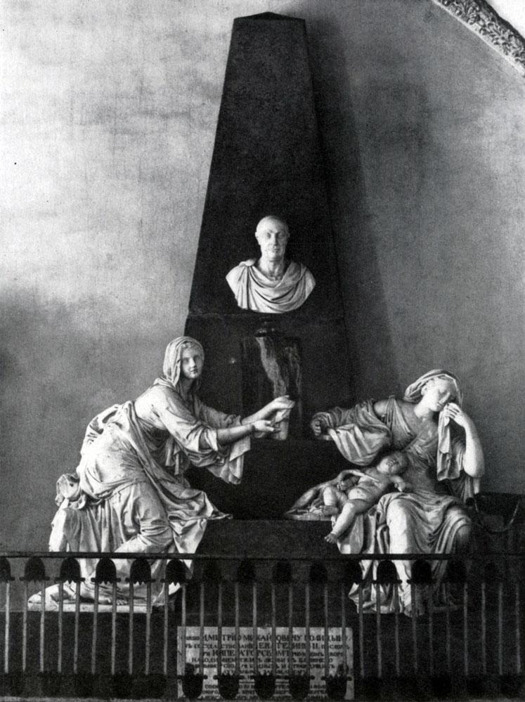Надгробие голицына гордеев Цоколь из габбро-диабаза Сорск