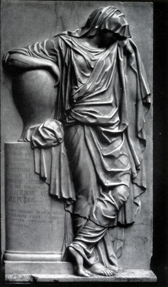 Анализ скульптуры надгробие а.м.голицына гордеева Лампадка из лезниковского гранита резная Шуя