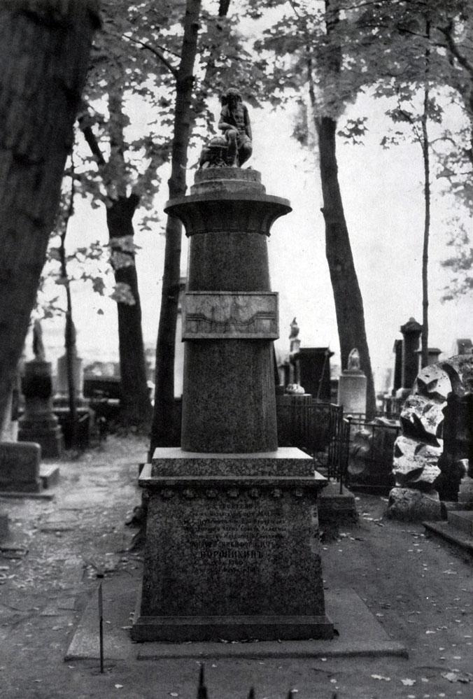 Художественное надгробие памятник подешевле Константиновск