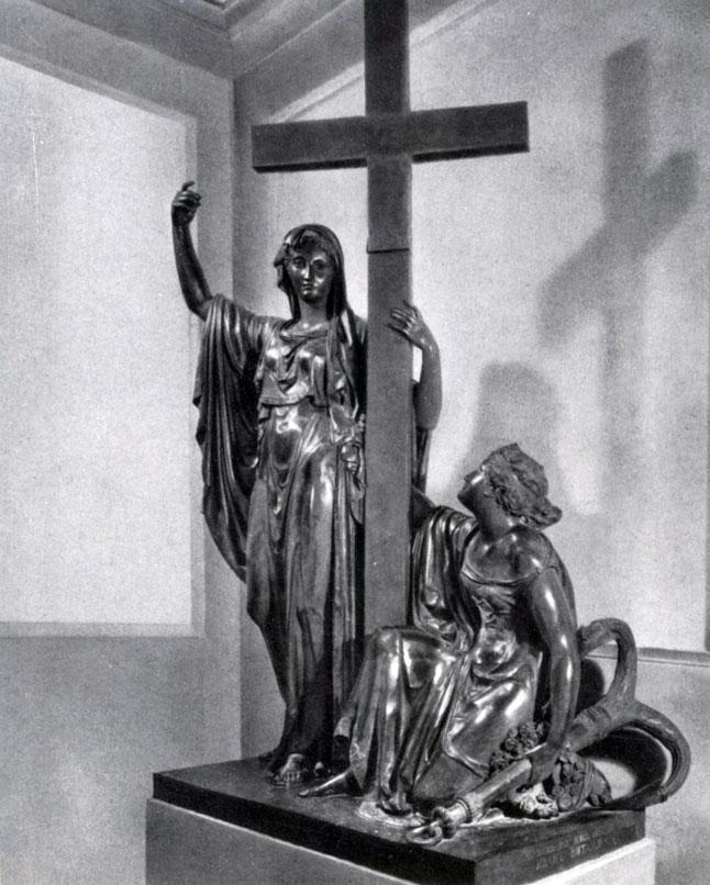 Надгробие бекетова витали Эконом памятник Волна Абдулино