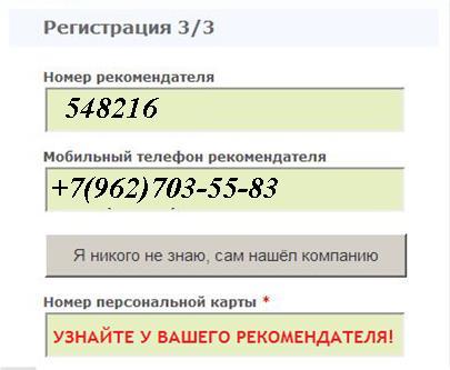 росденьги оплатить займ онлайн