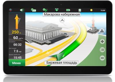 скачать карты для navitel 9.7 для windows ce 6.0 бесплатно