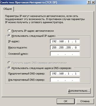 Как создать хостинг на windows server 2003 как сделать свой сервер через хостинг в майнкрафт