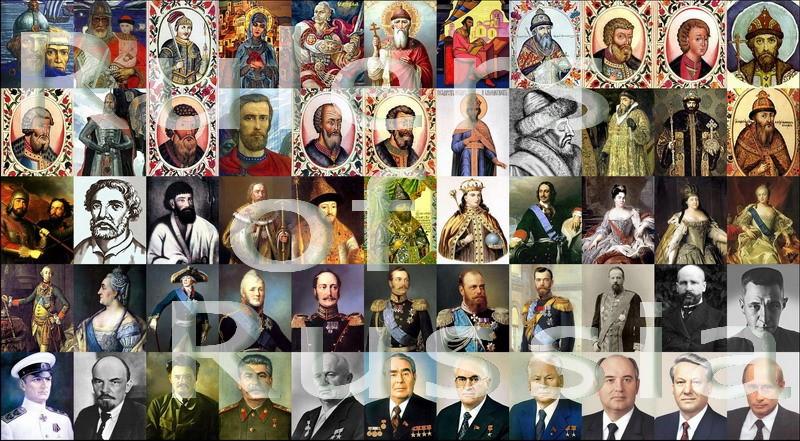исторические личности россии от древней руси до наших дней таблица лонгборд