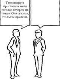 ТЕОРИИ МЕХАНИЗМОВ ВОЗНИКНОВЕНИЯ КОНФЛИКТОВ, Формулы конфликта - Психология