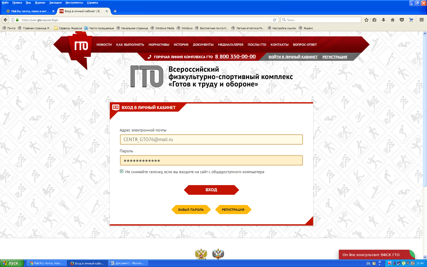 официальный сайт онлайн казино booi вход в личный кабинет
