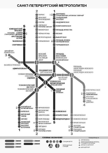 Карта метро спб картинки
