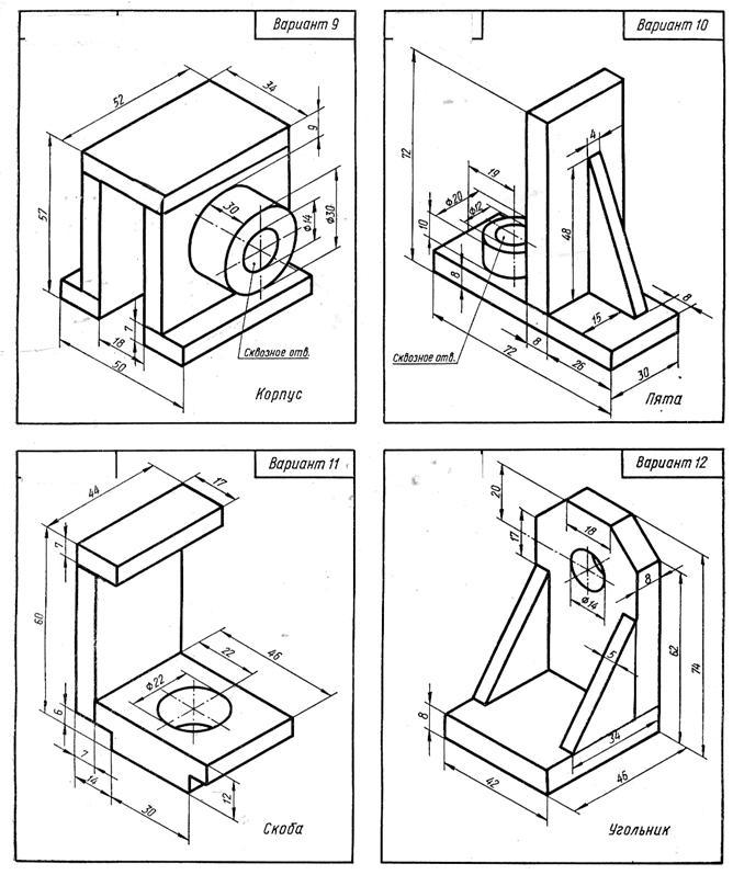 Чертеж цилиндрического зубчатого колеса