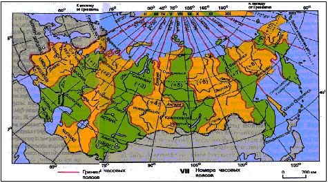 Казахстан россия разница во времени [PUNIQRANDLINE-(au-dating-names.txt) 35