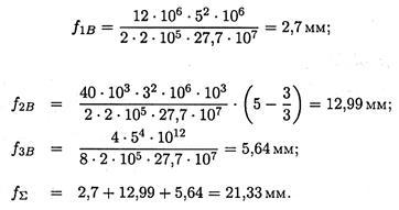 решение задач по геометрии 10 класс пирамиды
