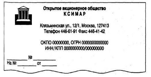 восточный банк челябинск оформить кредит